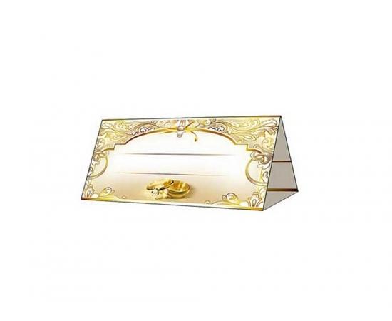 Рассадочная карточка Золотая с кольцами