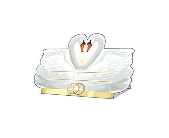 Рассадочная карточка Лебеди