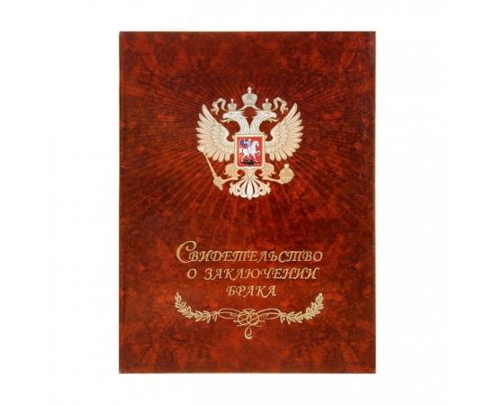 """Папка для свидетельства А4 """"Орел"""" герб красный"""