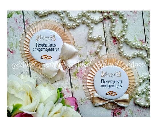 """Значки свадебные для свидетелей """"Mr&Mrs"""" персик, айвори+золото"""