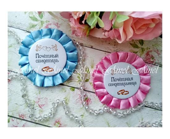 """Значки свадебные для свидетелей """"Mr&Mrs"""" атлас голубой+розовый"""