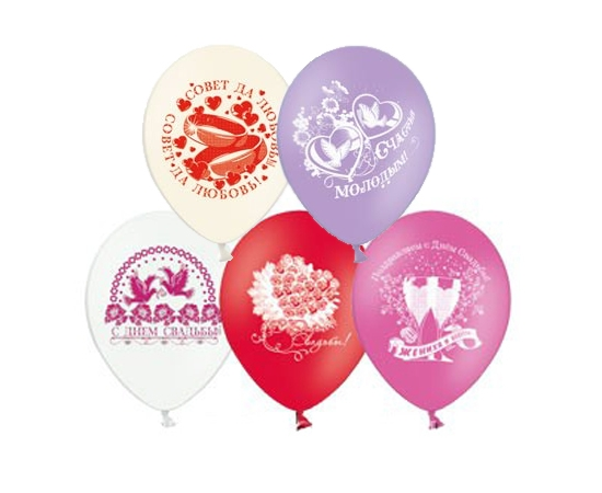 Воздушный шарик Матовый с надписью в асс.