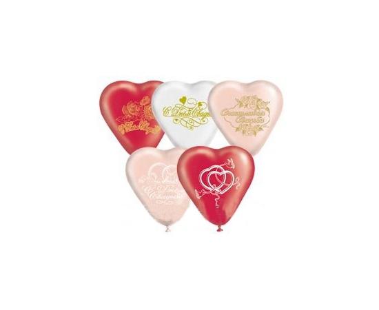 Воздушный шарик Сердце с надписью в асс.