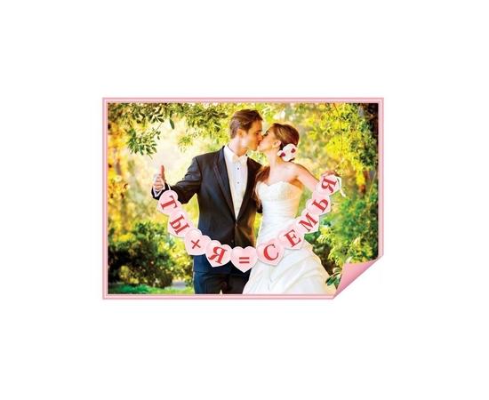 """Гирлянда молодоженов для фотоссессии """"Ты+я=семья"""" розовый"""