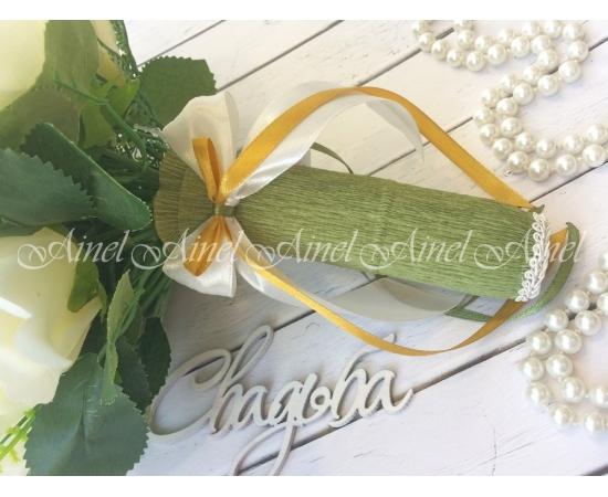 Букет-дублер Розы 5 шт. молочные для невесты на свадьбу