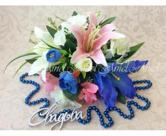 Букет-дублер Розы+Лилии розово-голубые для невесты