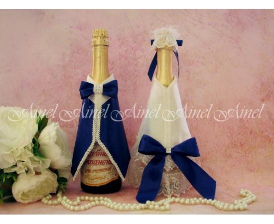Одежда на шампанское Белый+Синий банты