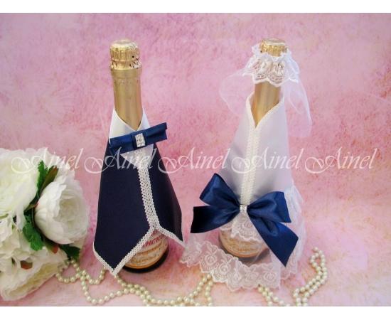 Одежда на шампанское Белый+Темно-Синий банты