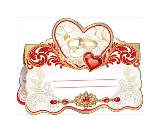 Рассадочные карточки Красное сердце с золотом