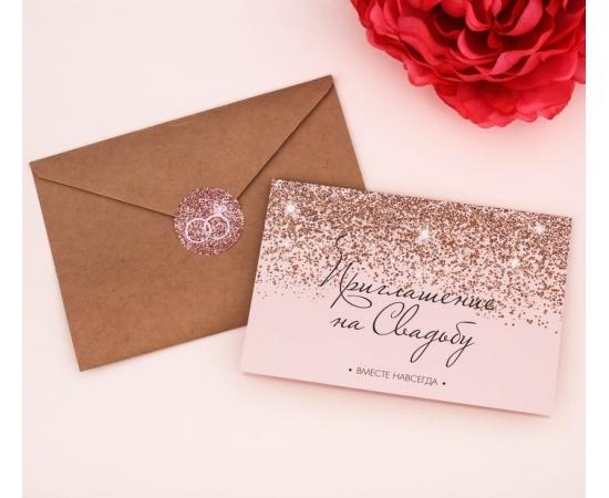 """Приглашение на свадьбу """"Блестки"""" с конвертом"""
