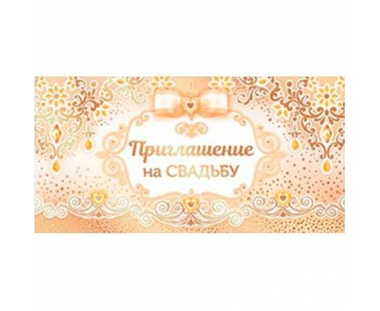 """Приглашение на свадьбу """"Золото с бантиком"""""""