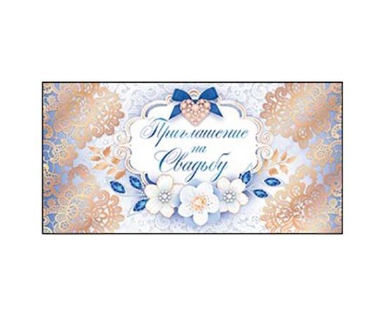 """Приглашение на свадьбу """"Синее с золотом"""", цветы"""